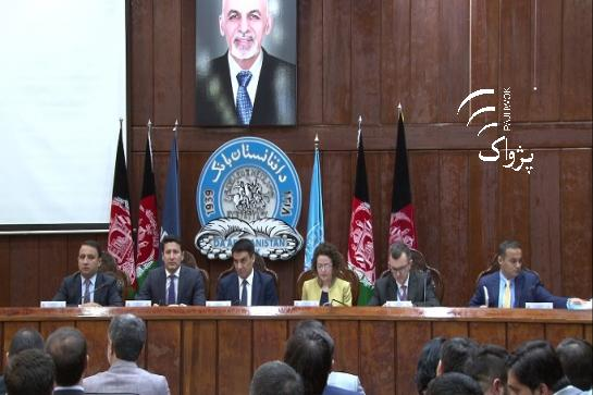 Afghanistan financial inclusion strategy 2019