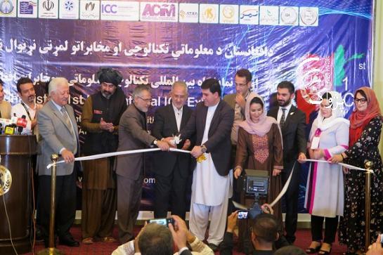 international hackathon kicks off in Kabul 2019